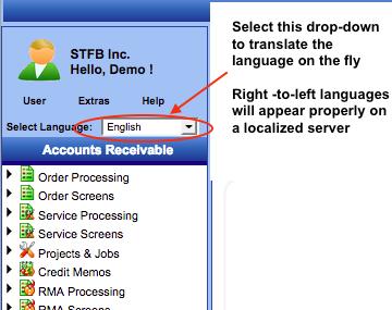 Integral Accounting Enterprise Cloud Language Translation